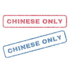 chinese only textile stamps vector image