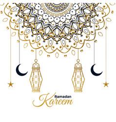 Ramadan kareem decorative beautiful greeting vector