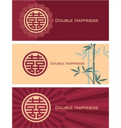 Set of double happiness banners vector