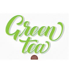 volumetric lettering - green tea hand vector image