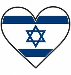 Israel heart flag vector image vector image