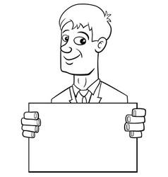 cartoon businessman with card vector image vector image