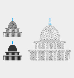 government building mesh 2d model and vector image