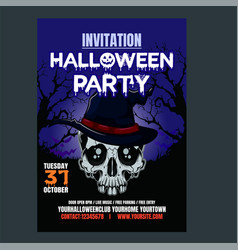 halloween party night vertical background vector image