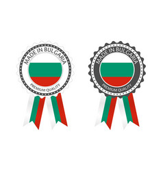 two modern made in bulgaria labels vector image