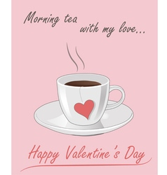 Morning love postcard vector image