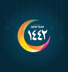 Happy new year 1442 celebration logo icon vector
