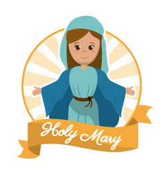 Holy mary christianity glory image vector