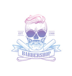 Barbershop logo with angry skull vector