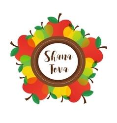 Happy rosh hashanah jewish holiday different vector
