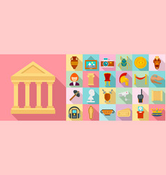 museum icon set flat style vector image
