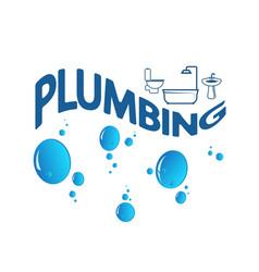 plumbing abstract symbol vector image