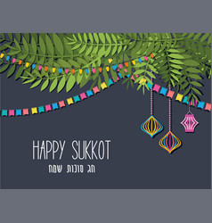 A of a traditional sukkah for vector