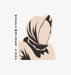 Arabic hijab for woman islam logo vector
