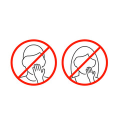 Do not touch your face icon on white background vector