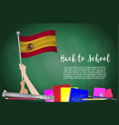 flag of spain on black chalkboard background vector image