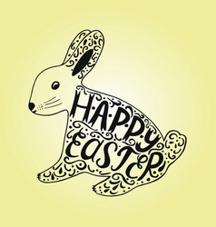 decoration with rabbit and inscription inside vector image