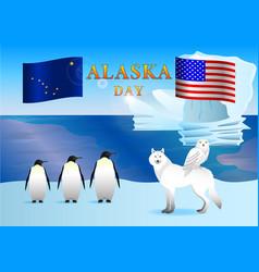 Alaska day poster vector