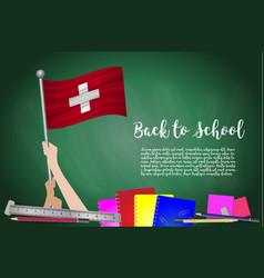 Flag of switzerland on black chalkboard vector