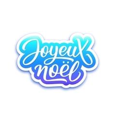 Joyeux Noel text on label Christmas greeting card vector