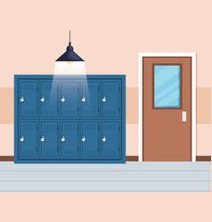 Lockers elementary education and classroom door vector
