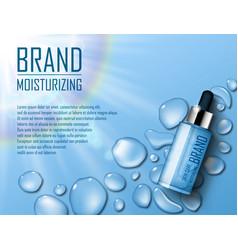 Cosmetic moisture product ads premium serum vector