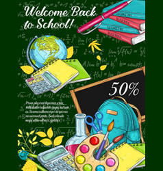 School and education supplies sale banner design vector