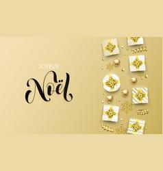 joyeux noel merry christmas golden greeting card vector image