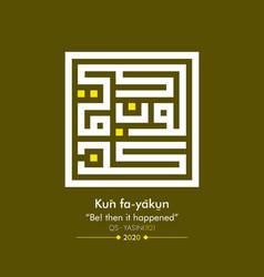 Kufi style beautiful islamic calligraphy vector