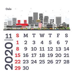 November 2020 calendar template with oslo city vector