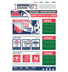 Web site template for soccer championship vector