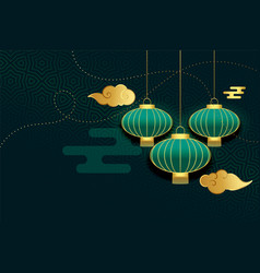 Chinese lamps and clouds background with text vector