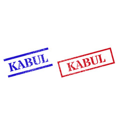 Kabul grunge rubber stamp watermarks with vector