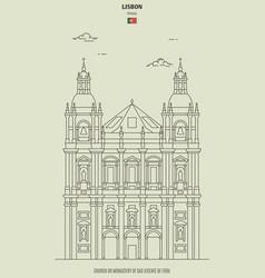 monastery sao vicente de fora in lisbon vector image