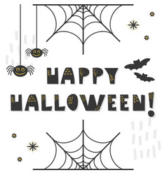 Black and golden abstract cute happy halloween vector
