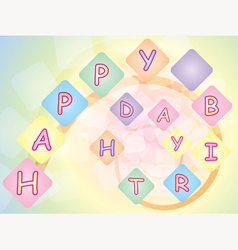 biHappy birthday background vector image