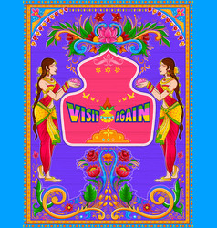 Colorful visit again banner in truck art kitsch vector