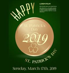 march 17 invitation poster for st patricks day vector image