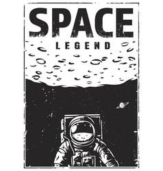 Vintage monochrome space poster vector