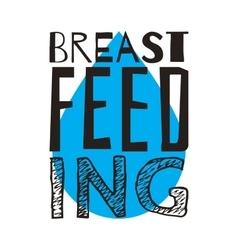 world breastfeeding week poster vector image