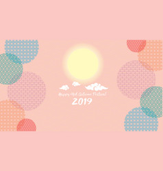 happy mid autumn festival design with festival vector image