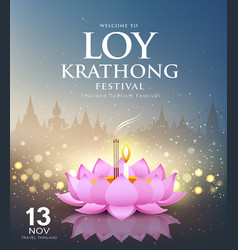 loy krathong thailand bokeh background vector image