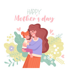 mothers day card design with mother and baby vector image