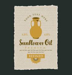 label for refined sunflower oil with a jug vector image