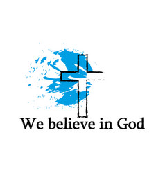 biblical inscriptions christian art jesus vector image