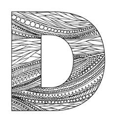 Entangle stylized alphabet - letter d vector