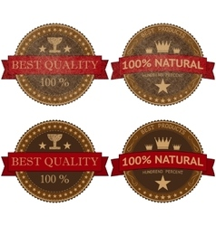 a banner best quality vector image vector image