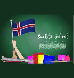 flag of iceland on black chalkboard background vector image