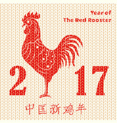 rooster1 vector image