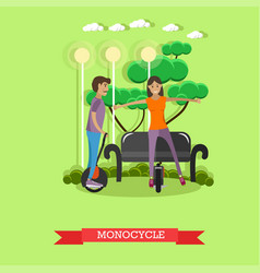 young couple riding vector image vector image